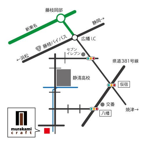 株式会社村上クラフト 地図